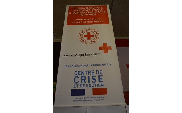 Mission d'assistance humintaire